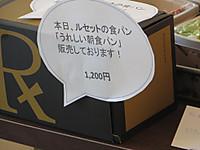 20151004002