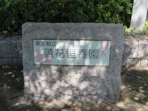 20160710001