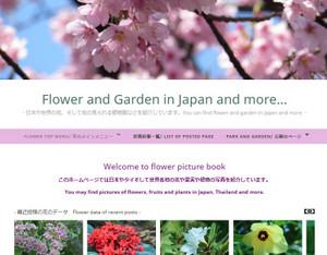 Flowerbook_front_2