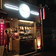 渋谷のカオマンガイ屋