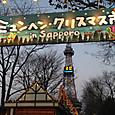 札幌 ミュンヘンクリスマス市