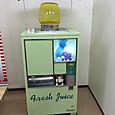 懐かしのジュース自動販売機