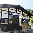 甘楽町秋畑の蕎麦屋