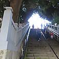 不動の階段