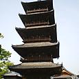 香川本山寺五重塔