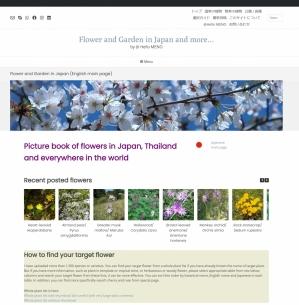 Flowerweb